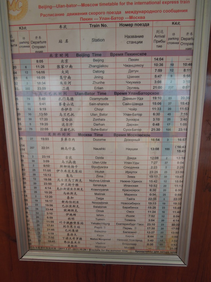 Timetable of all the stops in Moscow time.